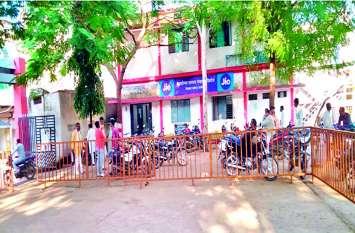 लाखों रुपए गबन करने वाले आठ सचिवों को जिला पंचायत सीइओ ने सेवा से हटाया