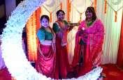 प्री करवा चौथ सेलिब्रेशन में  अलग अलग अंदाज में दिखी महिलाएं, देखें फोटो