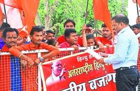 The Murder Of Hindus: हिंदू संगठनों ने जताया आक्रोश, राष्ट्रपति शासन की मांग
