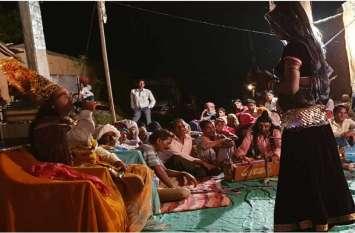 700 वर्षों से निभाई जा रही है रास की परम्परा