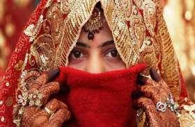 खूबसूरत दुल्हन का कारनामा, शादी के रुपए-जेवर लेकर होती है चंपत