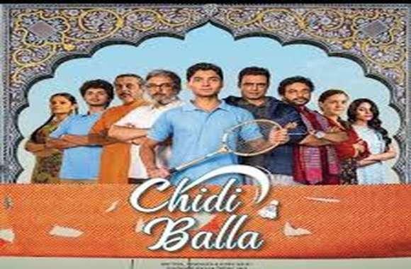 राजस्थानी फिल्म चिड़ी बल्ला को इंटरनेशनल फिल्म फेस्टिवलस में मिले पांच अवार्ड