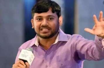 कर्नाटक में कन्हैयार कुमार का कार्यक्रम रद्द, सुरक्षा बड़ी वजह
