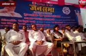 अपराधियों के सफाई पर बसपा को एतराज, चुनावी सभा मे भाजपा पर बोल बड़ा हमला