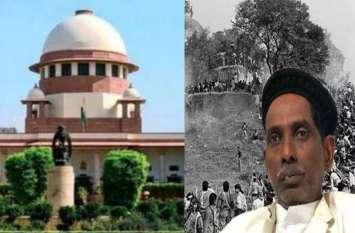 अयोध्या मामले में सुनवाई पूरी, मुस्लिम पक्षकारों ने सुन्नी वक्फ बोर्ड के केस वापस लेने पर दिया बहुत बड़ा बयान