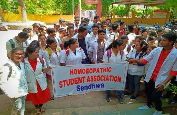 बीएचएमएस की परीक्षा में गड़बड़ी, विद्यार्थियों ने खोला राज
