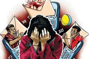BLACKMAIL : जानिए आखिर क्यों राजस्थानी विवाहिता को ब्लैकमेल कर रुपए वसूलता था ड्राइवर ?