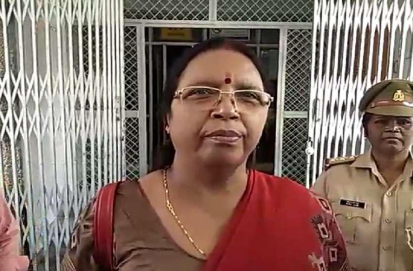 महिला आयोग की सदस्य का अस्पताल में छापा, आशाओं में मचा हड़कम्प