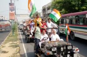 VIDEO: जनसंख्या नियंत्रण कानून की मांग हुई तेज, सड़क पर दिखा ऐसा नजारा