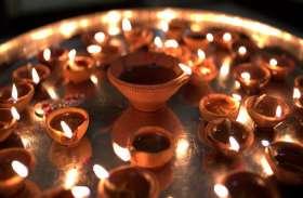 जानिए: सुख-संपत्ति, यश-कीर्ति के लिए कैसे करें मिट्टी के दीपकों से  मां लक्ष्मी की आराधना, कैसे जलाएं दीपक और कहां रखें