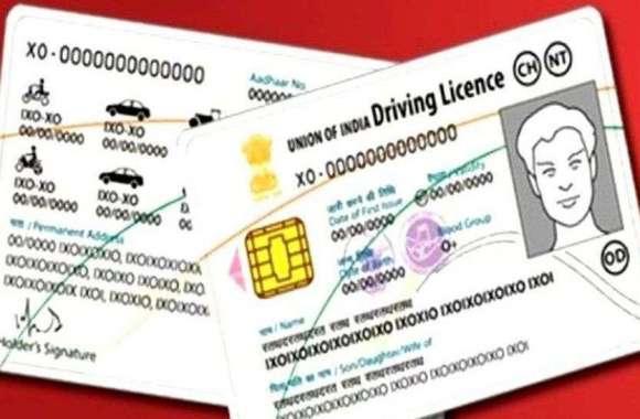 ड्राइविंग लाइसेंस के लिए करना पड़ रहा लंबा इंतजार, जानिये क्या है कारण