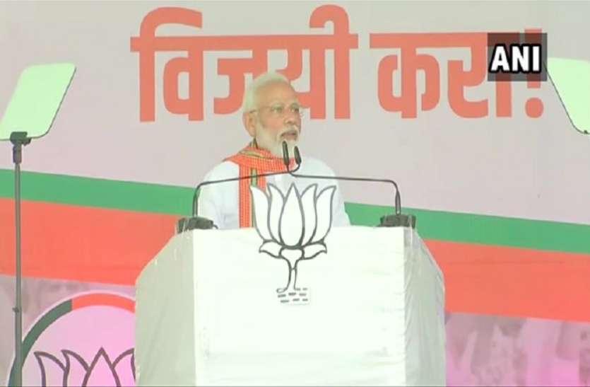 PM मोदी का कांग्रेस और NCP पर बड़ा हमला, ये दोनों पार्टियां राष्ट्रहित के खिलाफ