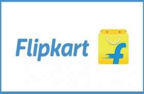 Flipkart Big Diwali Sale का आखिरी दिन, काफी सस्ते में मिल रहे हैं ये स्मार्टफोन्स