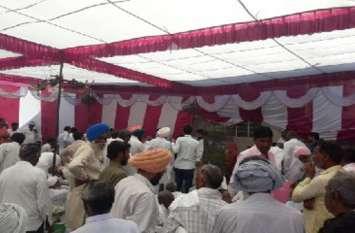2963 किसानों को 11 करोड़ 37 लाख रुपए रुपए का ऋण वितरण