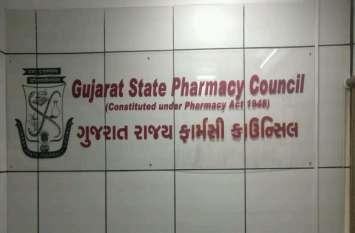 Ahmedabad News  मेडिकल स्टोर का लाइसेंस रखने वाले तीन हजार फार्मासिस्टों को  नोटिस, जानिए कारण