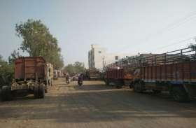 अघोषित ट्रांसपोर्ट नगर बने समरधा-मंडीदीप के बीच ट्रांसपोर्टरों ने बनाया ठिकाना