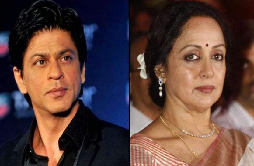 हेमा मालिनी शाहरुख खान को इन कारणों से नही करती थी बिल्कुल भी पंसंद, कही थी ये बात