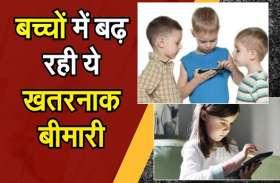 Health Tips: हर 10 में से एक बच्चे को Diabetes का खतरा