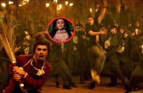 housefull 4 का भूत सॉन्ग: अक्षय कुमार का भूत बाहर निकालने के लिए नवाज बुला रहे आलिया भट्ट को