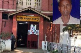 असम में बेटे ने पिता का शव लेने से मना किया, कहा- पहले भारतीय नागरिक घोषित करें