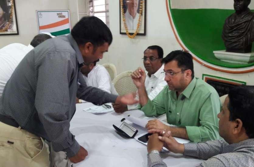 rajasthan pcc .जन सुनवाई में कम आए कांग्रेस कार्यकर्ता और आम जन