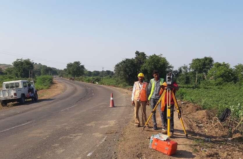 खलबुजुर्ग मराल फाटे से लोहारी तक राष्ट्रीय राजमार्ग निर्माण प्रक्रिया शुरू