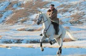किसी बड़े योजना की तैयारी में हैं किम जोंग, बर्फीली पहाड़ियों में घुड़सवारी करते आ रहे नजर