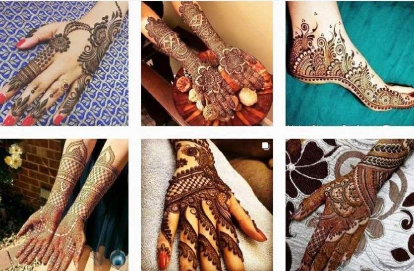 Image result for ट्रेंड में हैं मेहंदी के ये 10 खूबसूरत डिजाइन