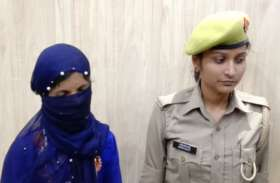 15 वर्षों बाद मायके से लौटी पत्नी ने कर दिया पति का क़त्ल, खुलासे के बाद पुलिस ने किया गिरफ्तार