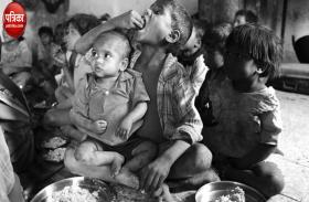 सावधान! 'गलत तरीके से पोषण' देने पर भी होती हैं गंभीर समस्याएं, हर 3 में से 1 बच्चा है इसका शिकार