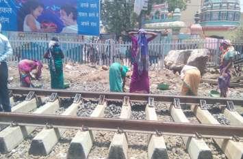 Railway: गिट्टी और मिट्टी पर टिकी रेलवे बिजलेंस अधिकारी की जांच