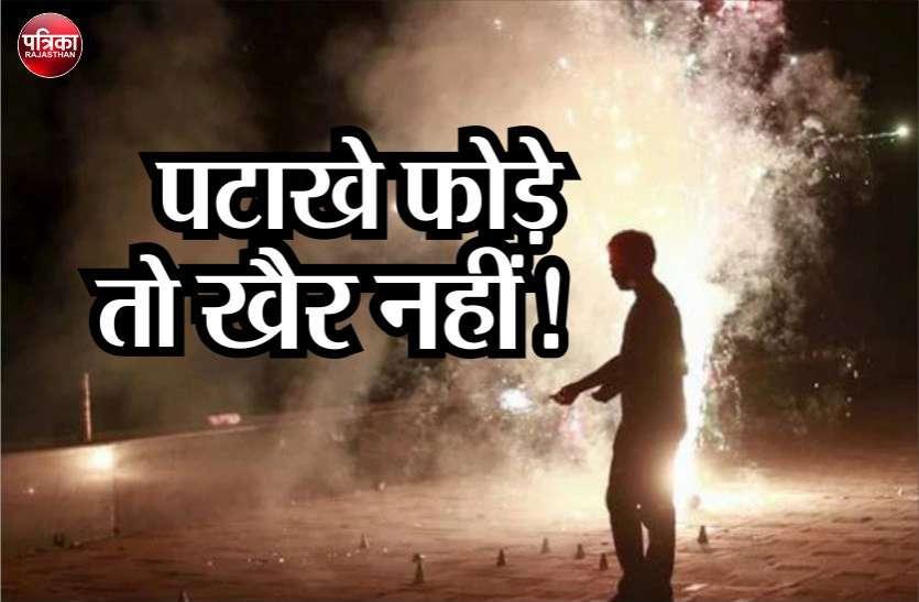 Diwali 2019: पटाखे फोड़े तो होगी कार्रवाई! ज़रूर पढ़ें जयपुर कलक्टर का 'No Crackers' आदेश