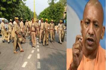 यूपी में पुलिस-प्रशासनिक अफसरों की नवंबर तक सभी छुट्टियां रद्द, अयोध्या में और बढ़ी सुरक्षा-व्यवस्था