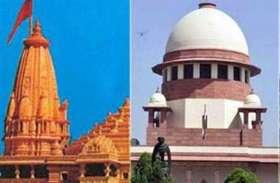 अयोध्या मामले पर भाजपा नेता का बड़ा बयान, कहा मुस्लिम समाज करे प्रायश्चित, राम मंदिर जरूर बनेगा
