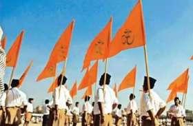 अकाल तख्त: जत्थेदार ज्ञानी हरप्रीत सिंह ने की RSS पर प्रतिबंध लगाने की मांग, बीजेपी ने बताया दुर्भाग्यपूर्ण