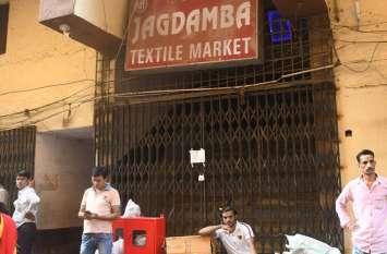business : सैकड़ों व्यापारी नहीं कर पाए कारोबार
