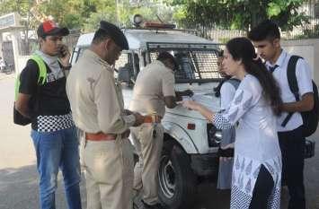 POLICE IN ACTION : विद्यार्थियों से वसूला गया 80 हजार रुपए का जुर्माना..!