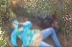 जंगल में इस हालत में मिले युवक-युवती, देखने वालों के उड़ गए होश