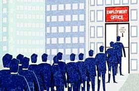 सावधान ! बेरोजगारी का मारा युवा अब ठगों के निशाने पर