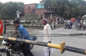 रेलवे क्रॉसिंग पर बंद हुआ फाटक तो झुकाकर नहीं निकाल सकेंगे बाइक