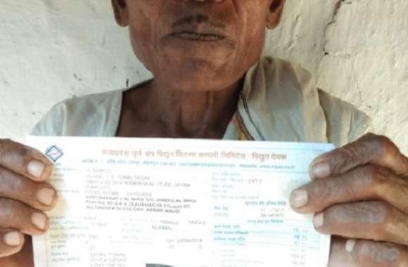 इंदिरा गृह ज्योति योजना से बखतलाल को मिला 94 रुपए का बिल