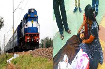 चलती ट्रेन में तबियत बिगड़ी, अस्पताल पहुंचाने स्टेशन में मां लगाती रही गुहार, थम गई इकलौते बेटे की सांस