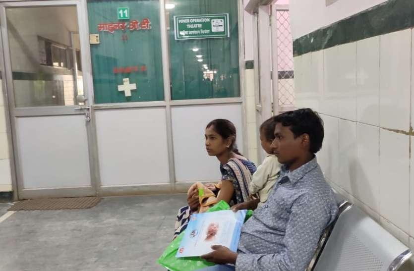 ऑपरेशन के लिए भटक रहे मरीज