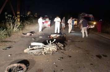 अज्ञात वाहन की टक्कर से बाइक सवार दो युवकों की मौत