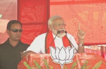 Video: 370 पर पीएम मोदी ने कांग्रेस को घेरा, कही ये बड़ी बात