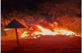 सरकारी अस्पताल के परिसर में लगी आग