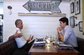 कनाडा पीएम जस्टिन ट्रूडो के समर्थन में आए बराक ओबामा, वोट के लिए की अपील