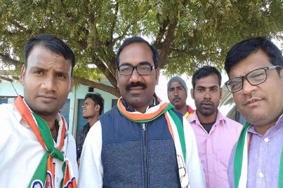 Bhadohi Congress