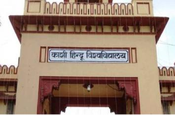 BHU में उठी छात्रसंघ बहाली की मांग, यूनिवर्सिटी प्रशासन पर लगाया दल विशेष की विचारधारा को बढ़ावा देने का आरोप