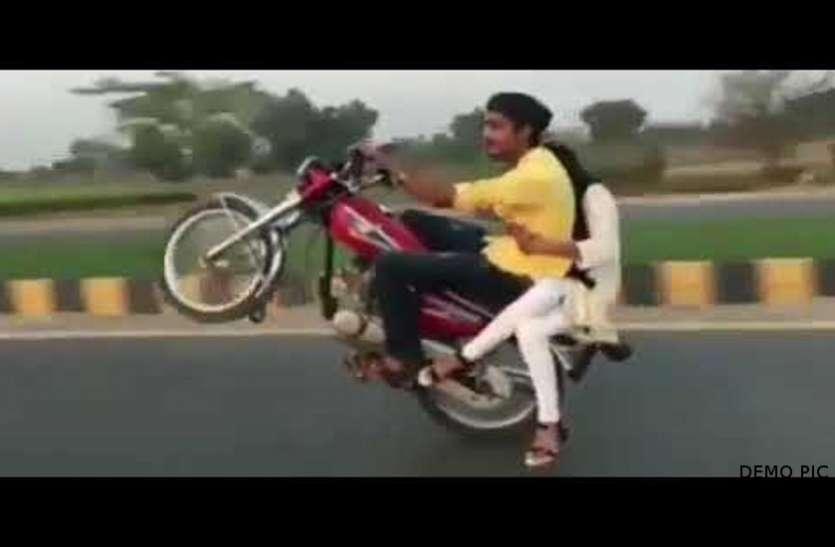 तीन-तीन लड़कियों को बाइक पे बिठा कर रहा था हीरोगिरी, हुआ ऐसा कि कभी भूल नहीं पाएंगे...
